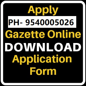 Apply Gazette-Online