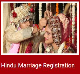 hindu marriage registration