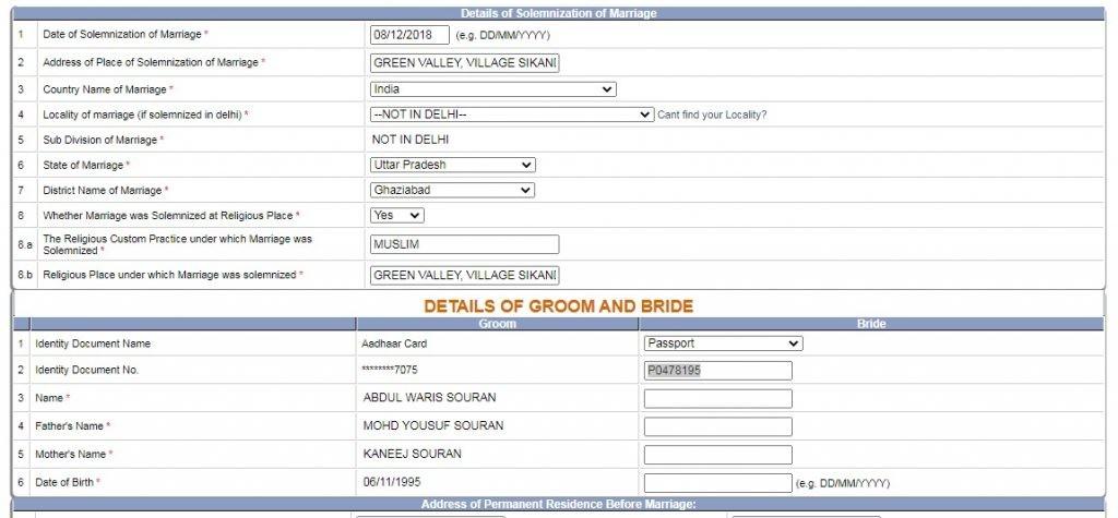 marriage-registration-step-1