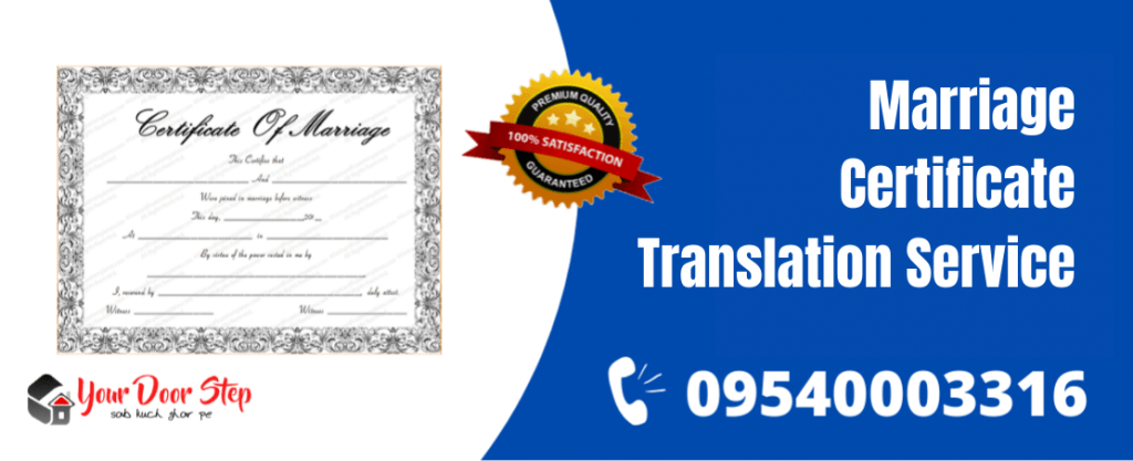 marriage certificate translation service