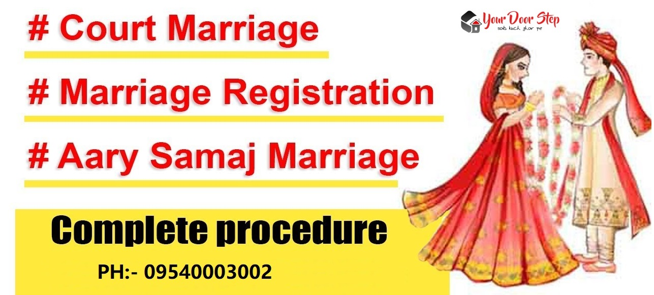 court marriage in ghaziabad