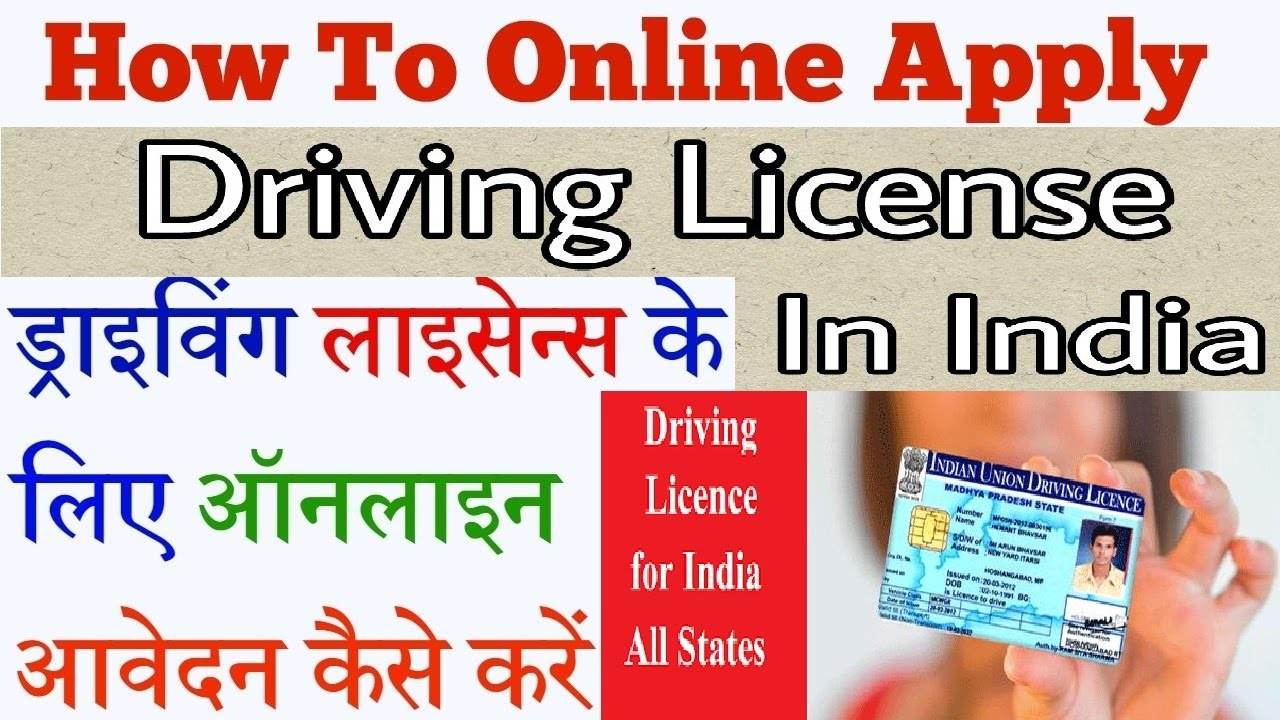 driving licence in mumbai