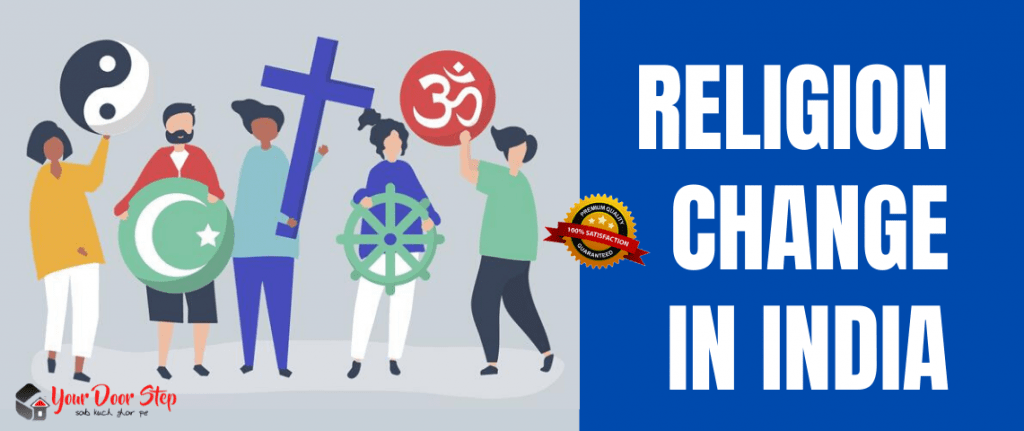 how to get religion change certificate