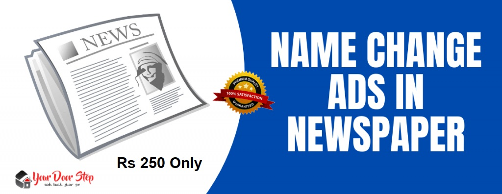 name change advertisement in newspaper bangalore