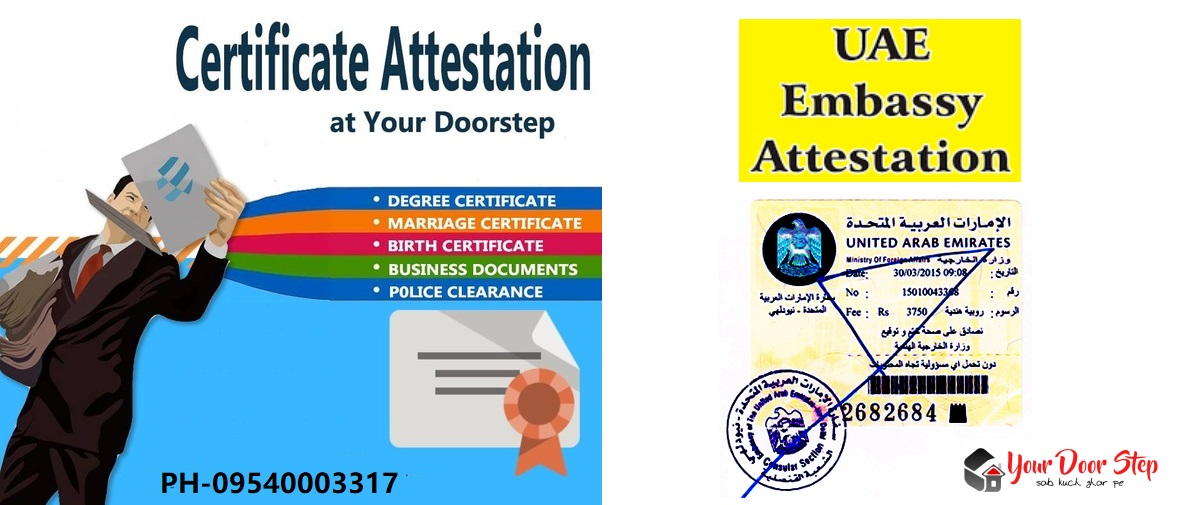 uae embassy attestation in ghaziabad