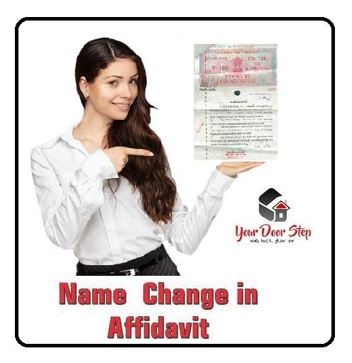 name change in affidavit