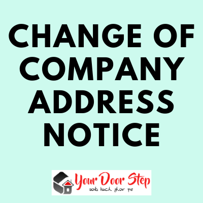 Public notice ads for company address change   Company Address Change in India