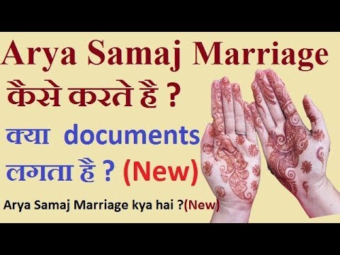 Arya Samaj Mandir in Faridabad | Arya Samaj Marriage in Faridabad