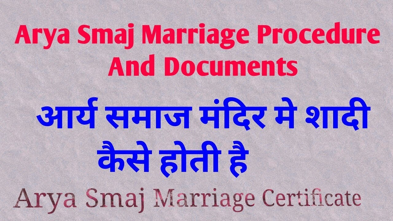 arya smaj marriage procedure in noida | Arya Samaj Marriage in Noida