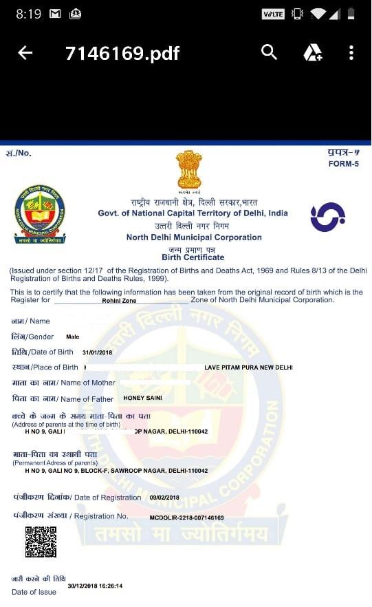 Name Add In Birth Certificate