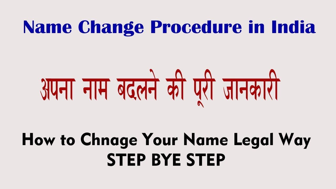name change process