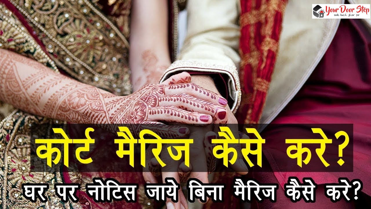 Love marriage in noida