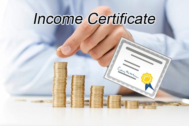 incom certificate online | Apply incom certificate | How to get incom certificate