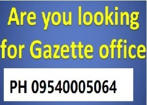 gazette-office-in-india