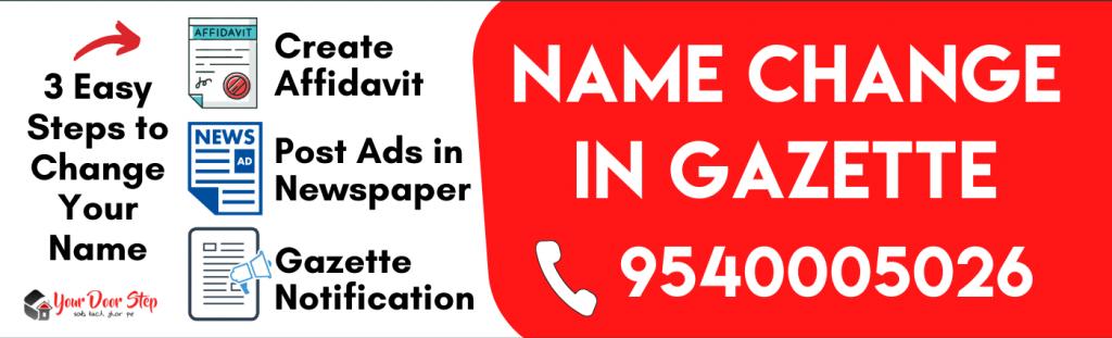Name Change Affidavit